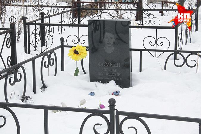 Иногда актер Алексей Фомкин